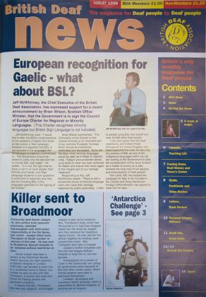 bdn-cover-1998